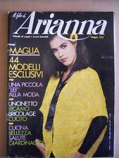 Il Filo di Arianna n°1 1985 - Primo numero della Serie Moda Maglia  [M6]