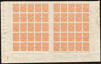 Imperial Russia, bottom half sheet of Scott# 119, Michel# 109, plate# 3, MNHOG