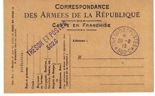 FRANCE 1916 FRENCH MILITARY IN THE ORIENT TRESORE ET POSTES FREE FRANK POST CARD