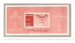 s18922) BRASILE BRAZIL 1960 MNH** Nuovo** Presidential birthday s/s