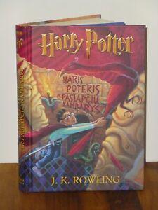 Harry Potter Trans. Haris Poteris Ir Paslapciu Kambarys Alma Littera Lithuanian