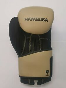 Hayabusa S4 Boxing Gloves, Colour: Clay with wrist support
