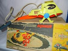 VTG Russian Soviet  TOY SPACE SHIP BATTERY TRUCK LUNOKHOD LUNNIK car MOON WALKER