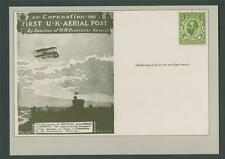 Coronation aerial post 1911 70th Anniversary Downey Head 1981 z.146