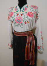 Vintage Traditional Woman's Costume Ukraine Bukovina  1960s ~M Great Condition