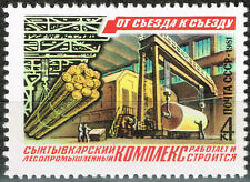 Russia Soviet Timber Industry stamp 1981 MNH
