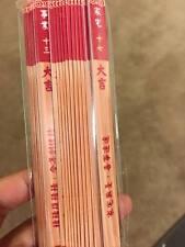 Chinese New Year 幸運求籤筒 Minna No Tabo