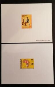SENEGAL Proof Card Stamp Lot E33
