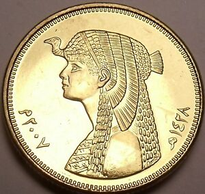 Gem Unc Egypt 2007 50 Piastres~Cleopatra~Pharoah~Spouse Of Mark Anthony~Fr/Ship