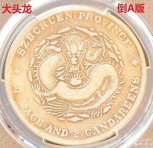 1909-1911 China Szechuan Silver Dollar Dragon Coin PCGS L&M-352 Y-243.1 VF
