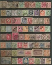 JAPAN FROM 1872 USEFUL GENERALLY FINE USED EARLY COLLECTION - NEEDS CHECKING