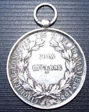 Dépt 75 - Paris - Belle Médaille Argent 5 ème Concours de 1885 Stes Lyriques et