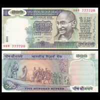 India 500  Rupees, 1987- 1996, P-87, AU-UNC, wIth Hole