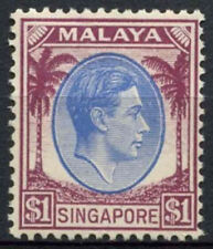 Singapore (1824-1963) Postage Stamps