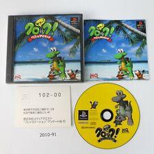 SONY PS1 Horloge ! Paupau Island Actif Ntsc-J Japon 2010-091
