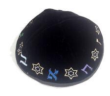 Jewish Kippah Yarmulke colorful Star of David Kippas black Velvet Alphabet Heb
