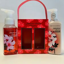 Bath & Body Works Japanese Cherry Blossom Moisturizing Hand Lotion & Soap Gift