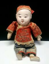 ANTIQUE CHINESE ASIAN DOLL HANDMADE COMPOSITION PAPER MACHE
