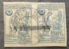 Azerbaijan 1922 Postmaster provisional 150R/7500R Elizabethpol, Liap #66 used
