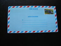 FRANCE - aerogramme (année 1996/2002)(cy86) french