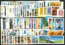 France Année complète 2004 NEUF ** LUXE