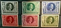 Germany Third Reich 1943 MNH - Hitler's 54th Birthday - Mi-844-849 Sc 231-236