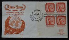 Ap*60 enveloppe 1er jour FDC 1959 United nation-unies Trusteeship Council