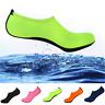 Slip On Men Women Skin Water Shoes Aqua Beach Socks Yoga Exercise Pool Swim Surf