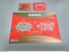 2018 Taiwan Stamp C672-New Year's Greeting Greeting Zodiac stamps-Pig Set+M/S