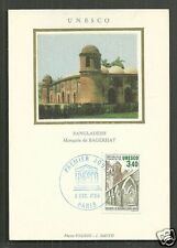 Bangladesh Sixty Dome Mosque Bagerhat Khulna stamp