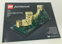 Lego 21041 Architecture Great Wall of China Instruction Manual ONLY