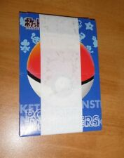 POKEMON BANDAI JAPANESE CARDDASS VERY RARE Slide Up Card PART 1 JAPAN 1997 MINT