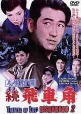 Theater of Life Hishakaku ~ 2 ~ Japanese Yakuza Movie