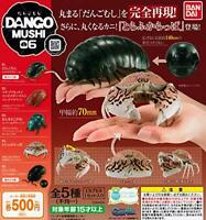 Bandai DANGOMUSHI06 pill bugs 06 all 5set Gashapon mascot Complete
