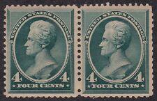 Kappysstamps Sf118 Rare! Scott 211 Original Gum Mint Never Hinged Catalog= $1800