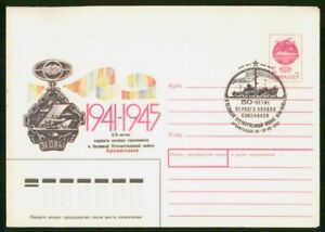 MayfairStamps Russia 1991 1941-1945 Agreement Military Stationery cover wwm98481