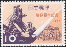 Japón 1957 Hierro/Industria/Metal/minerales/Acero/Comercio/Business 1v (n25319)