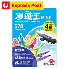 Unicom Travel Sim Card Roaming King Prepaid SIM to Over 45 Countries with HK$50
