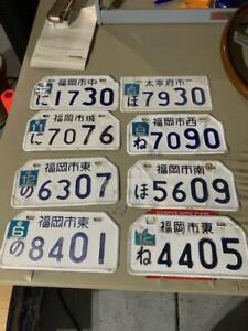 JDM Japan Motorcycle License Plate Japanese Genuine Item ( 1 Plate )
