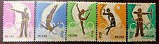 U) 1980, CHINA, 1640/44, OLYMPICS GAMES, MNH