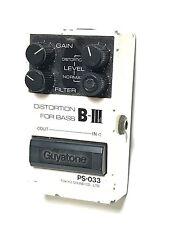Guyatone PS-033, B-III, Bass Distortion, Made In Japan, 1980's, Bass Effect Peda