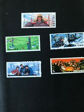 China T 4 stamp full set