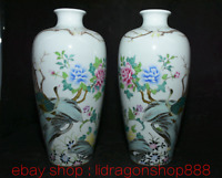"""12 """"Qianlong Paire Vases Bouteille En Porcelaine De Porcelaine Rose Famille Rose"""