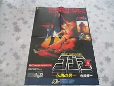 >> SPACE ADVENTURE COBRA 2 PC ENGINE CD C2 SIZE OFFICIAL JAPAN IMPORT POSTER! <<