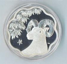 2015 Year of the Sheep Lunar Lotus-Scallop Shaped Fine Silver No COA