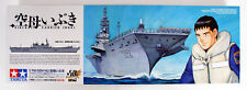 Tamiya 25413 DDV192 Aircraft Carrier Ibuki 1/700 Scale Kit