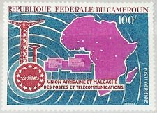 CAMEROUN KAMERUN 1967 519 C90 African Postal Union UAMPT Fernmeldeunion Map MNH