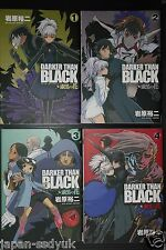 JAPAN Yuji Iwahara manga: Darker than Black: Shikkoku no Hana 1~4 Complete Set