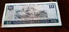 Banknote of china 10 yuan 1980 shi