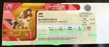 Rugby World Cup Japan 11/02/2019 Final Ticket  England vs South Africa